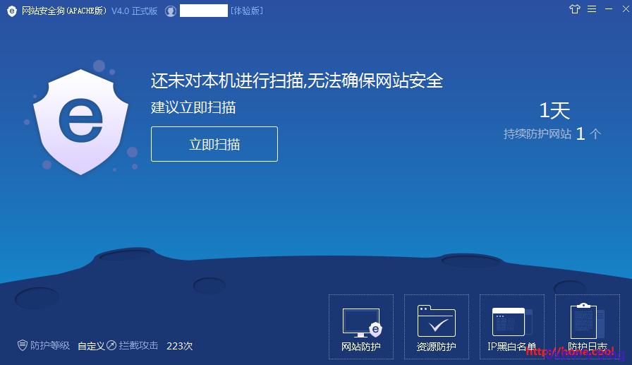 密码保护:bypass最新版安全狗