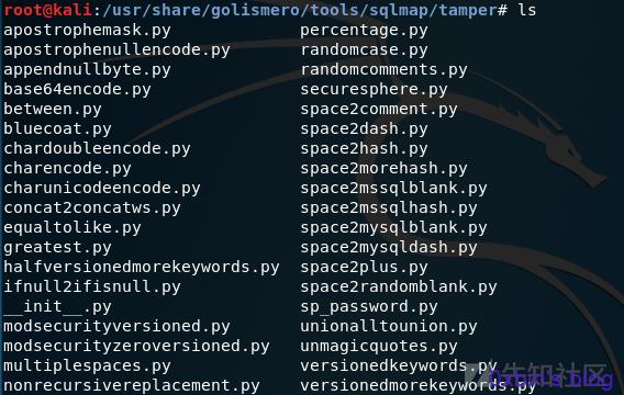 sqlmap的使用 —- 自带绕过脚本tamper