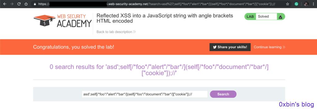 使用JavaScript全局变量绕过XSS过滤[bypass XSS]