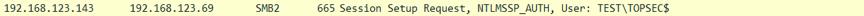 exchange向Attacker发送包含了身份验证请求的Session Setup流量