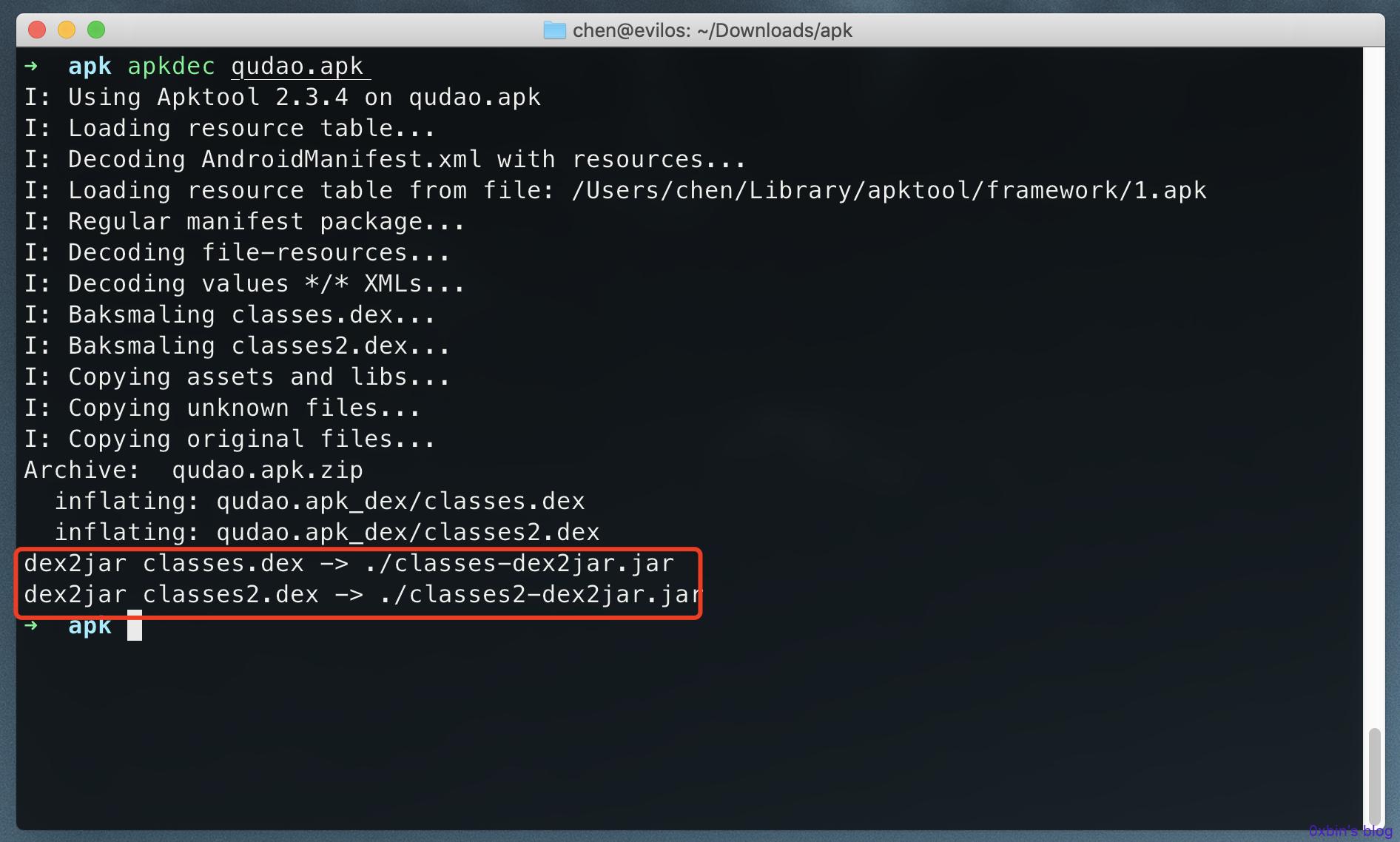 打造Mac下APK逆向环境到实战接口XSS挖掘