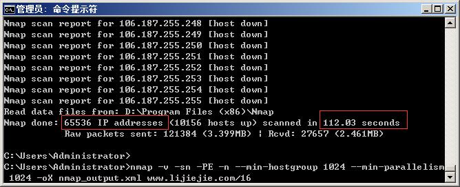 nmap小技巧[1] 探测大网络空间中的存活主机