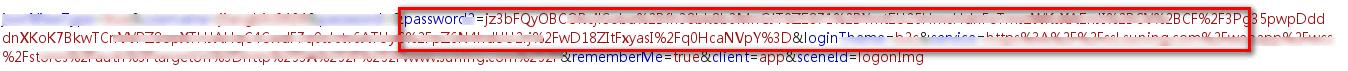 利用Python实现RSA加密实现对登录接口的利用