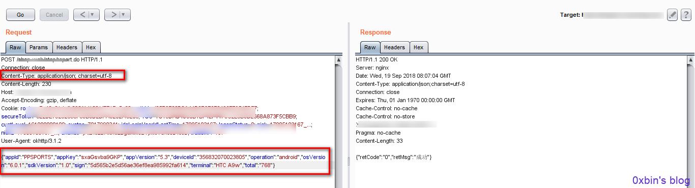 JSON CSRF的一个案例-附利用链接