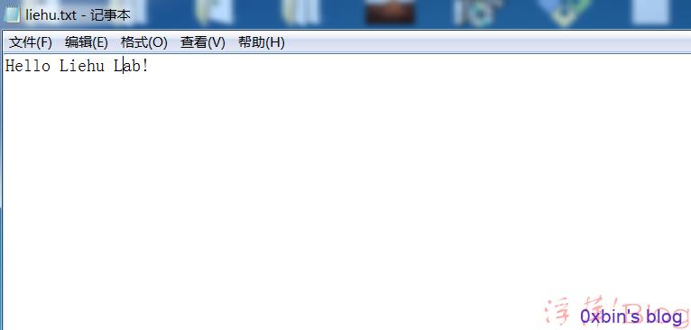 WinRAR漏洞复现过程