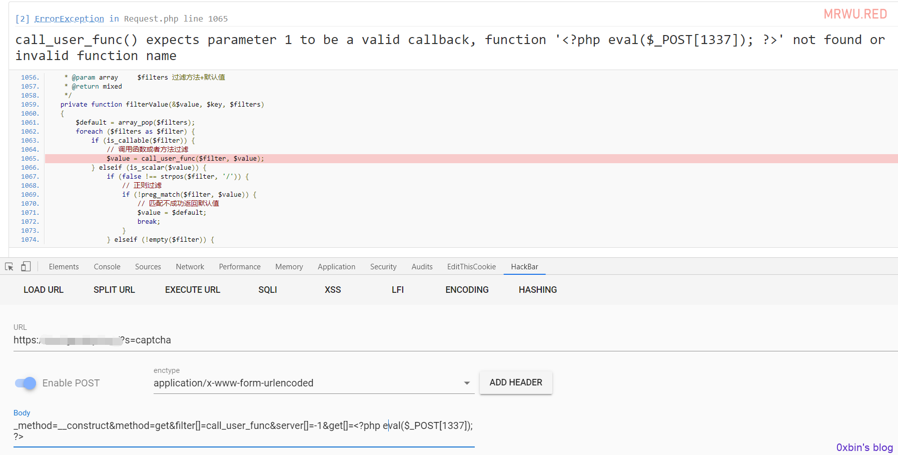 thinkPHP 5X 在PHP7以上环境下的 GETSHELL