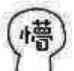 某xin_waf测试