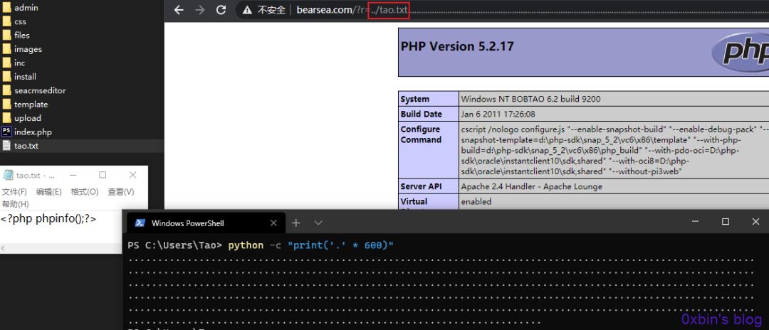 熊海CMS_V1.0: 审计过程与漏洞分析